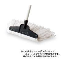 清掃用品 ニューカラーシリーズ SP水拭きモップDX替糸 (CL-796-100-0)