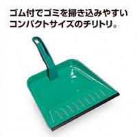 清掃用品 カラーダストパン (DP-461-000-1)