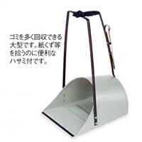 清掃用品 ニューカラーシリーズ MM鉄道チリトリ (DP-890-100-0)