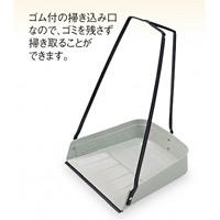 清掃用品 ニューカラーシリーズ MM三ツ手チリトリ (DP-890-200-0)