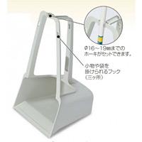 清掃用品 ニューカラーシリーズ MMエコプラ三ツ手チリトリ (DP-890-300-0)