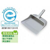 清掃用品 ニューカラーシリーズ MMエコチリトリC型 (DP-891-300-0)