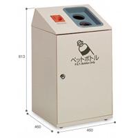 屋内用スチール製ゴミ箱 ニートSTF ペットボトルキャップ回収付 (DS-186-324-6)