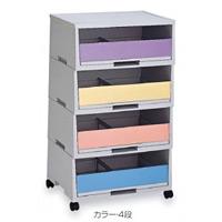 古紙分別用ゴミ箱 エコペーパーソート2 A3用 規格:カラー・4段 (DS-187-304-0)