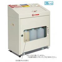 廃食用油回収用ゴミ箱 油リカゴ 注ぎ型 (DS-192-000-6)