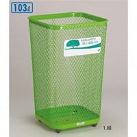 グランドコーナー 440角R32 規格色:緑 (DS-197-444-1)
