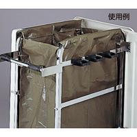 清掃用メンテナンスカート エアロカートM用 回収袋 (DS-227-820-0)