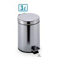 衛生容器 ペダルボックス 容量:3L (DS-238-503-0)