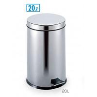 衛生容器 ペダルボックス 容量:20L (DS-238-520-0)