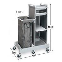 清掃用カートハウスキーパー SKS-1 小型 (DS-572-010-0)