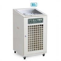 カップ回収用ゴミ箱 カップ回収ボックス (DS-582-008-0)