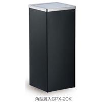 屋内用スチール製ゴミ箱 角型屑入GPX-20K (DS-955-270-0)