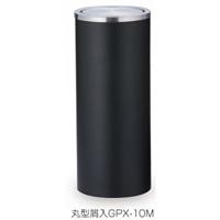 屋内用スチール製ゴミ箱 丸型屑入GPX-10M (DS-955-280-0)