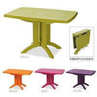 樹脂製 ベガFテーブル118×77 カラー:グリーン (MZ-594-000-1)