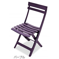 樹脂製 マイアミフォールディングチェア カラー:パープル (MZ-594-100-7)