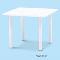 樹脂製 ガーデンテーブルNWT 角型 サイズ:□800mm角 (MZ-595-130-0)