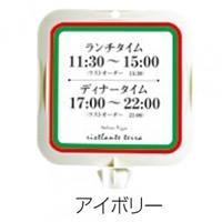 専用パネル (大小兼用) カラー:アイボリー (OT-550-865-8)