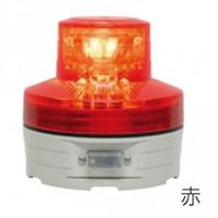 ポール LED回転灯 (電池式) カラー:赤 (OT-557-000-2)