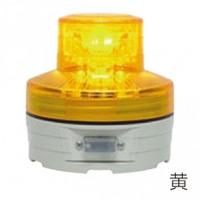 ポール LED回転灯 (電池式) カラー:黄 (OT-557-000-6)