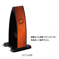 ミセルフラパネル (小) 規格:ハーフ両面 カラー:ブラック (OT-558-200-7)