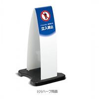 ミセルフラパネル (小) 規格:ハーフ両面 カラー:ホワイト (OT-558-200-8)