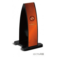 ミセルフラパネル (小) 規格:フル両面 カラー:ブラック (OT-558-201-7)