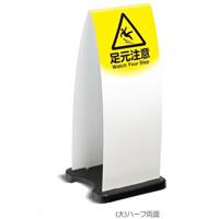 ミセルフラパネル (大) 規格:ハーフ両面 カラー:ホワイト (OT-558-210-8)