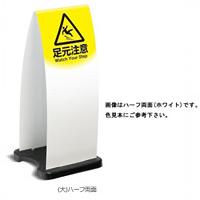 ミセルフラパネル (大) 規格:フル両面 カラー:ホワイト (OT-558-211-8)