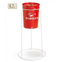 灰皿 屋外用丸型すいがら入れ (現場用) 8.2L (SS-258-300-0)