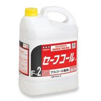 除菌液 セーフコール (SW-530-001-0)
