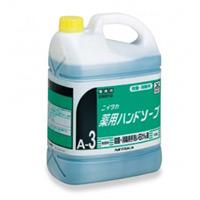消毒液 薬用ハンドソープ (SW-530-101-0)