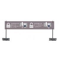 カードロック傘立II用看板 (UB-270-200-0)