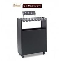 StoreStyle 傘立Case16 ダイヤルロック式 (UB-271-216-0)