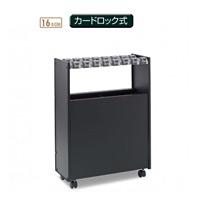StoreStyle 傘立Case16 カードロック式 (UB-271-316-0)