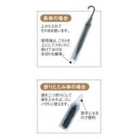 エコ傘袋スタンド用エコ傘袋 (10枚入) (UB-277-100-0)