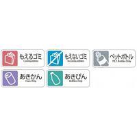 グランドコーナー 用プレート 規格:もえるゴミ (DS-200-401-2)