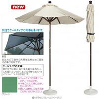ガーデンパラソル マーケットアンブレラ SY 直径:200cm フレームカラー:ブラウン 天幕カラー:ハンターグリーン (MZ-592-410-0-HG)