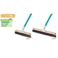 清掃用品 自在ホーキSDパイプ柄 幅:45cm (CL-380-245-0)