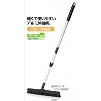 清掃用品 自在ホーキ (アルミ伸縮柄) 幅:45cm (CL-380-645-0)