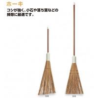 清掃用品 やしばホーキ 仕様:短柄 (CL-389-300-0)