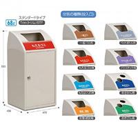 屋内用ゴミ箱 Trim (トリム) STF 規格:一般ゴミ用 デザイン:グラデーション (DS-188-310-G)