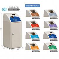 屋内用ゴミ箱 Trim (トリム) SLF 規格:一般ゴミ用 デザイン:グラデーション (DS-188-410-G)