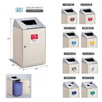 屋内用スチール製ゴミ箱 ニートSTF (ステン) 規格:一般ゴミ用 (DS-186-510-6)