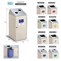 屋内用スチール製ゴミ箱 ニートSLF (ステン) 規格:新聞・雑誌用 (DS-186-613-6)