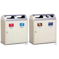 屋内用スチール製ゴミ箱 Trim (トリム) SR L 規格:もえるゴミ・もえないゴミ (DS-188-810-0)