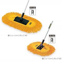 清掃用品 ニューカラーシリーズ ニューシャインモップ 幅 (約) :420mm (CL-328-000-0)