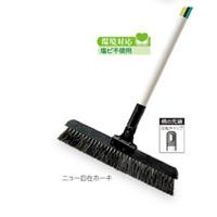 清掃用品 ニューカラーシリーズ ニュー自在ホーキ 幅:30cm (CL-382-030-0)