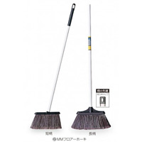 清掃用品 ニューカラーシリーズ MMフロアーホーキ 全長:800mm (短柄) (CL-894-610-0)