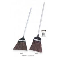 清掃用品 ニューカラーシリーズ MMアレンホーキ 全長:750mm (短柄) (CL-894-110-0)