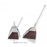清掃用品 ニューカラーシリーズ MMチリトリ・ホーキセット 全長:560mm (S) (CL-898-010-0)